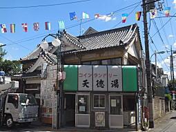 西荻住宅03.JPG