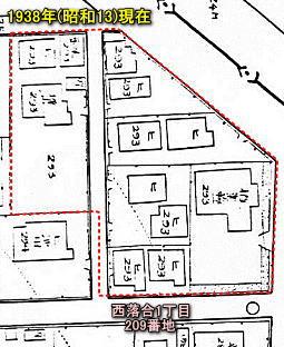 西落合1丁目293番地1938.jpg