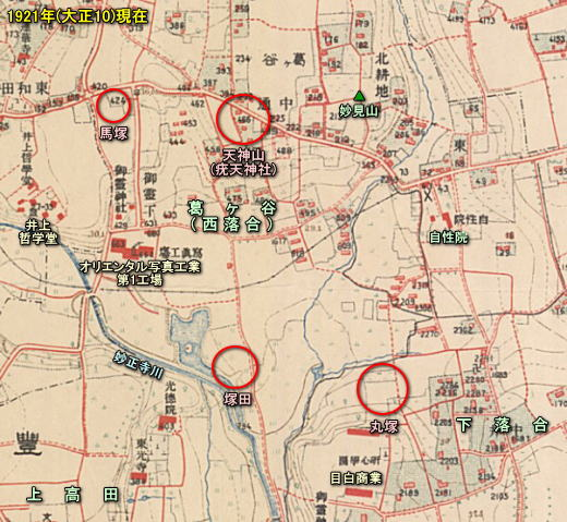 西落合地形図1921.jpg