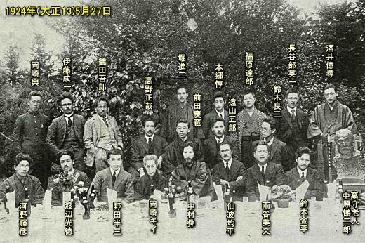記念写真19240527.jpg