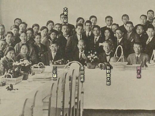 記念写真19330122.jpg