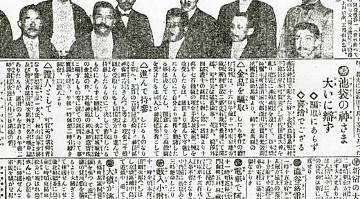 読売新聞19170717.jpg