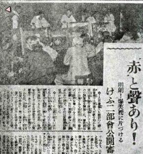 読売新聞19351009.jpg