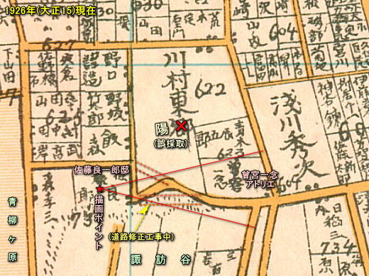 諏訪谷1926.jpg