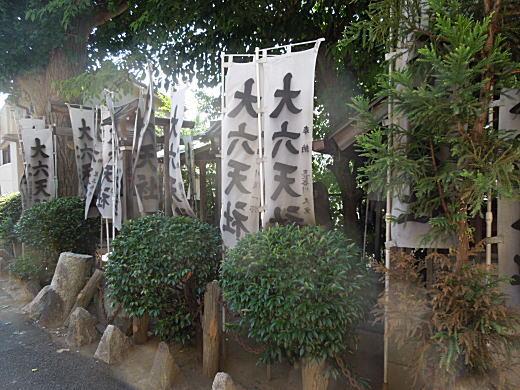 諏訪谷大六天4.JPG