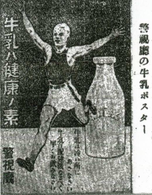 警視庁ポスター192905.jpg
