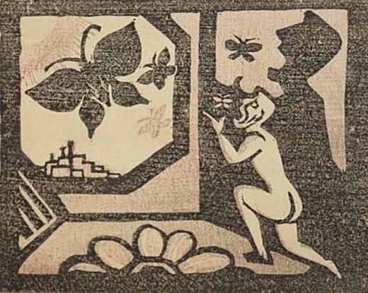 谷中安規「蝶を吐く人」41号1933.jpg