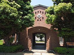 豊多摩監獄.JPG