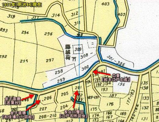 豊多摩郡落合村1911.jpg