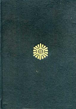 豊島区史1951.jpg