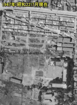 豊島師範学校跡1947.jpg