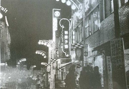 豊島師範学校通り1937年頃.jpg