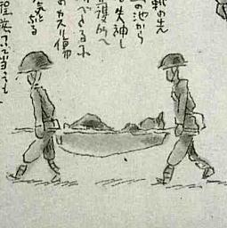 負傷者の搬送.jpg
