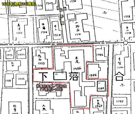 赤尾邸1938.jpg