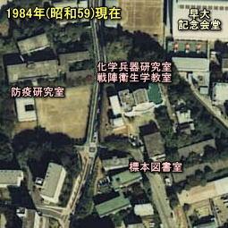 軍医学校1984.jpg