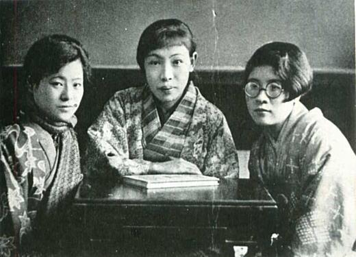 辻山春子1933.jpg