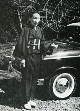辻山春子1975.jpg