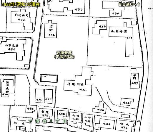 近衛新邸周辺1938.jpg