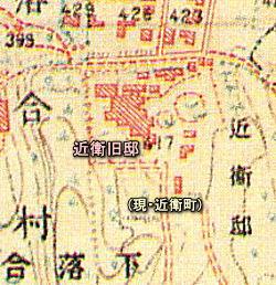近衛旧邸1918.jpg