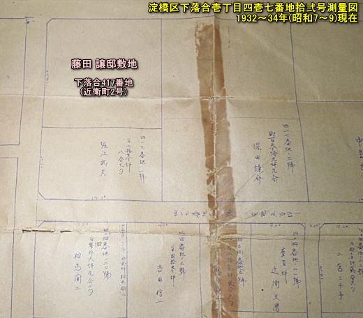 近衛町測量図(昭和初期).JPG