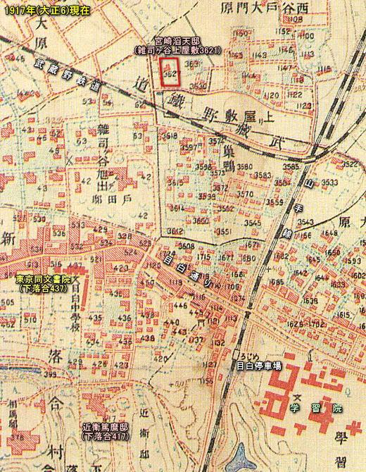 近衛邸と宮崎邸1917.jpg