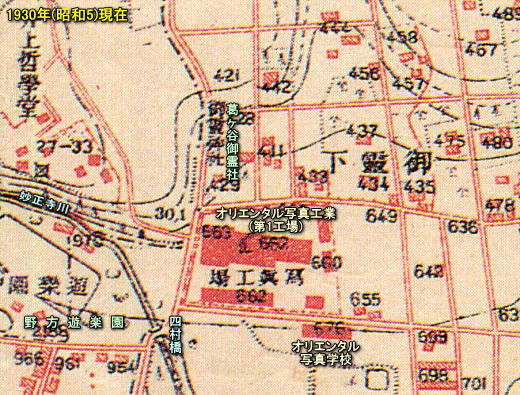 遊楽園プール1930.jpg