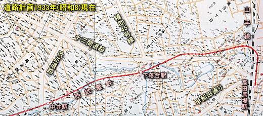 道路計画1933.jpg