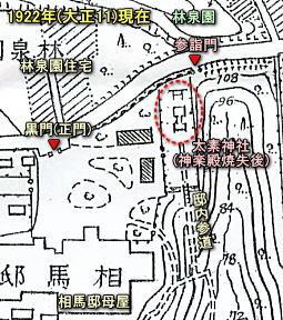都市計画東京地方委員会1922.jpg