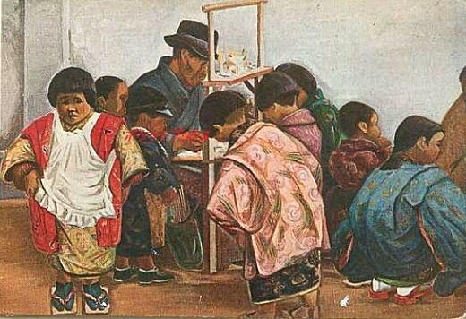 酒井亮吉「飴売と子供」1935.jpg