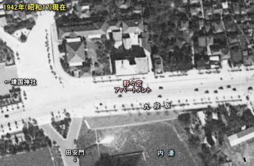 野々宮アパートメント1942土浦亀城1936.jpg
