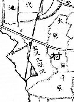 金久保沢1887.jpg