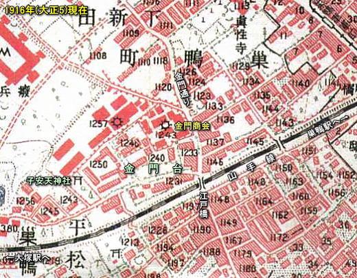 金門商会1916.jpg