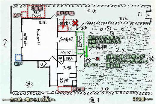 鈴木良三初期型アトリエ間取図.jpg