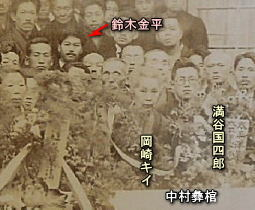 鈴木金平19241227.jpg