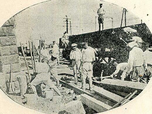 鉄道連隊.jpg