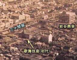 銀座歌舞伎座.jpg