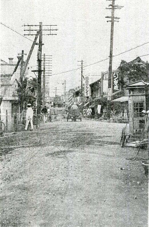 長崎バス通り1929.jpg