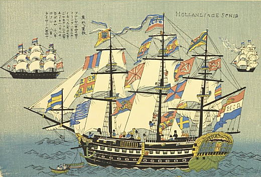長崎古版画「阿蘭陀船」.jpg