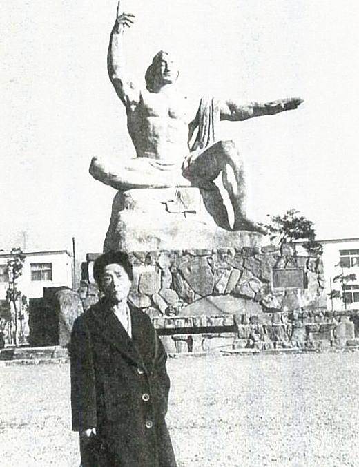 長崎平和記念公園1961.jpg
