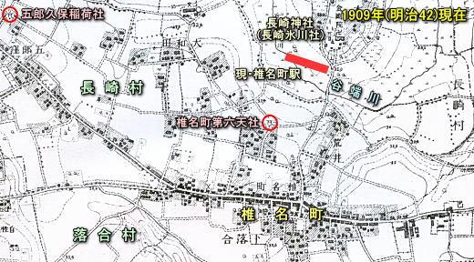 長崎村1909.jpg