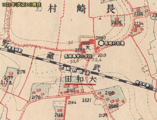 長崎村大和田1921.jpg