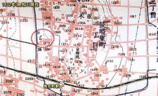 長崎東町1-1377.jpg