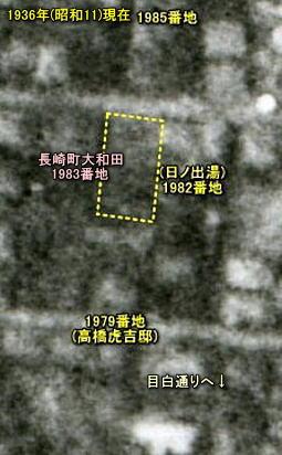 長崎町大和田1983番地1936.jpg