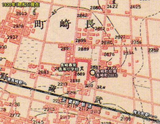 長崎町役場1930.jpg