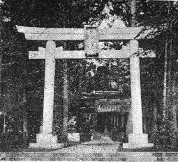 長崎神社(明治末-大正初期).jpg