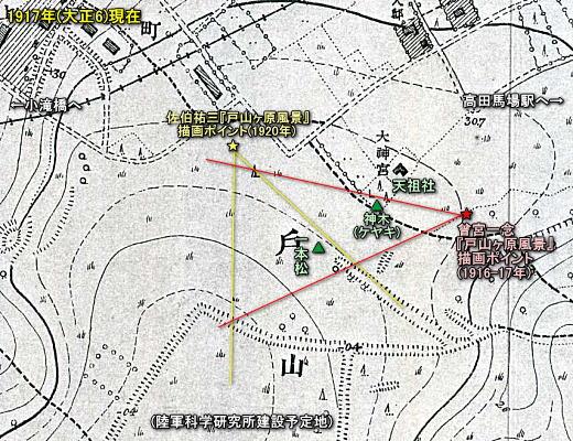陸軍士官学校地図1917.jpg