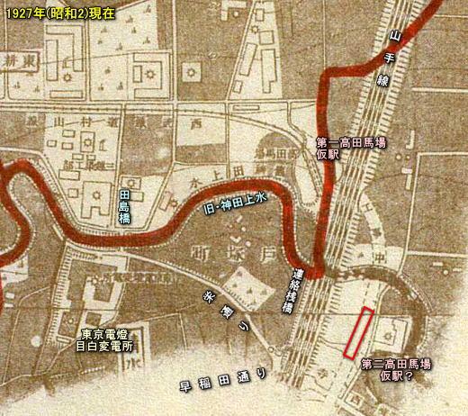 陸軍士官学校演習地図「落合町」1927.jpg