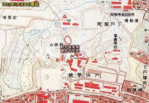 陸軍軍楽隊1923.jpg