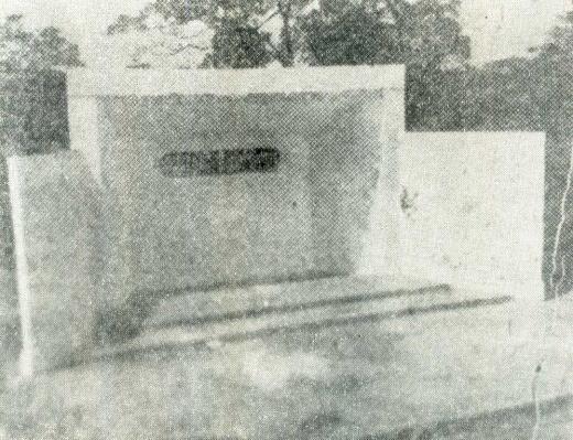 陸軍軍楽隊野外音楽堂1955.jpg