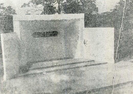 陸軍野外音楽堂1956.jpg